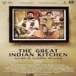Review of Malayalam Movie 'The Great Indian Kitchen' directed by Jeo Baby